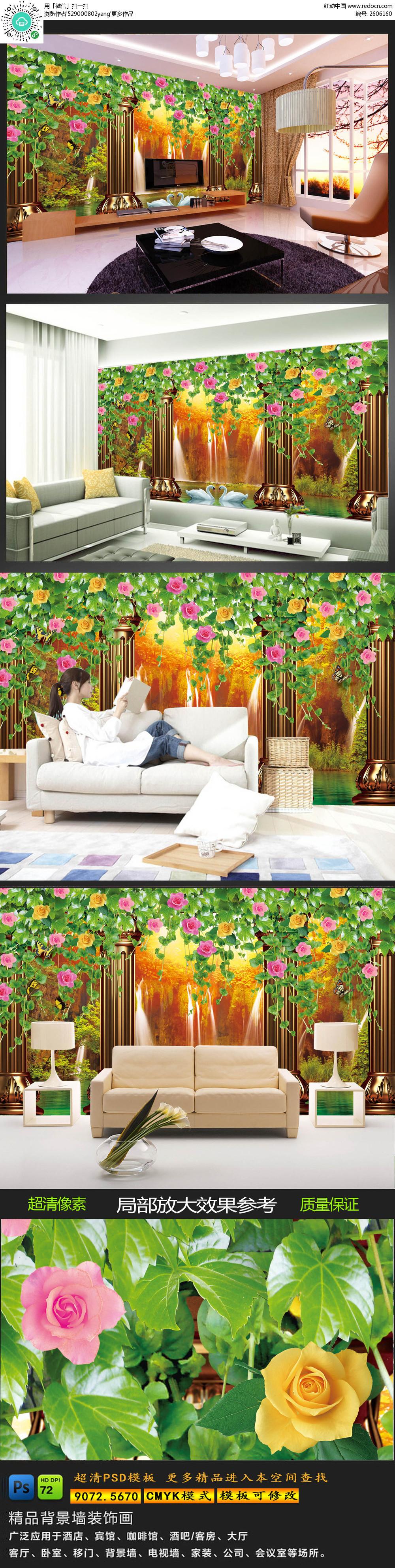 時尚3d樹林電視背景墻