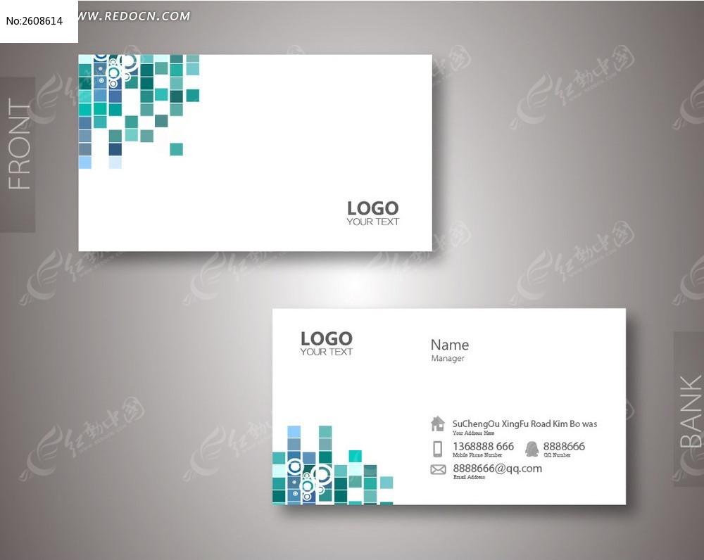 装饰公司名片图片