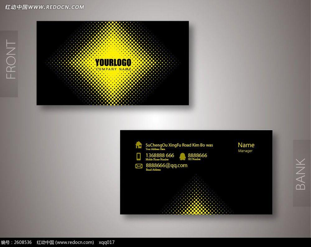 摄影名片ai素材下载_广告业名片设计模板
