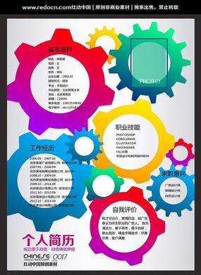 机械专业毕业设计ppt模板图片