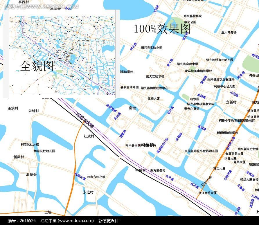 浙江柯桥地图图片
