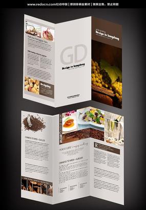 折頁設計 餐飲三折頁  高檔餐飲食品三折頁菜單設計 簡約紅色中國風圖片