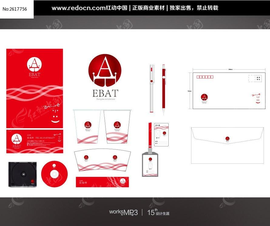 红色VI应用设计图片