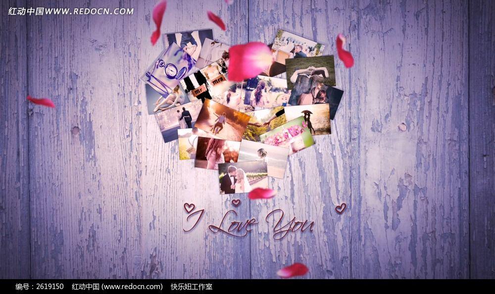爱心照片展示ae相册模板 含音乐图片