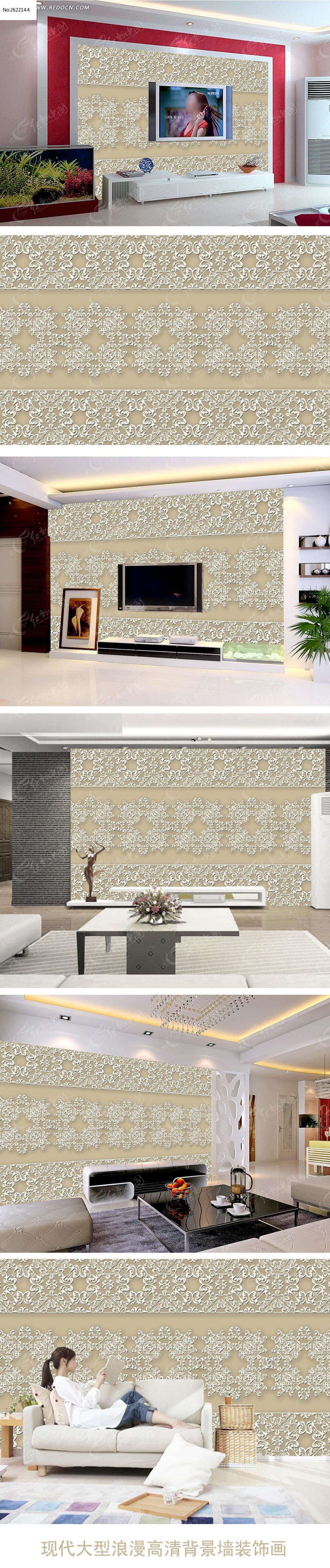 欧式花纹电视背景墙设计