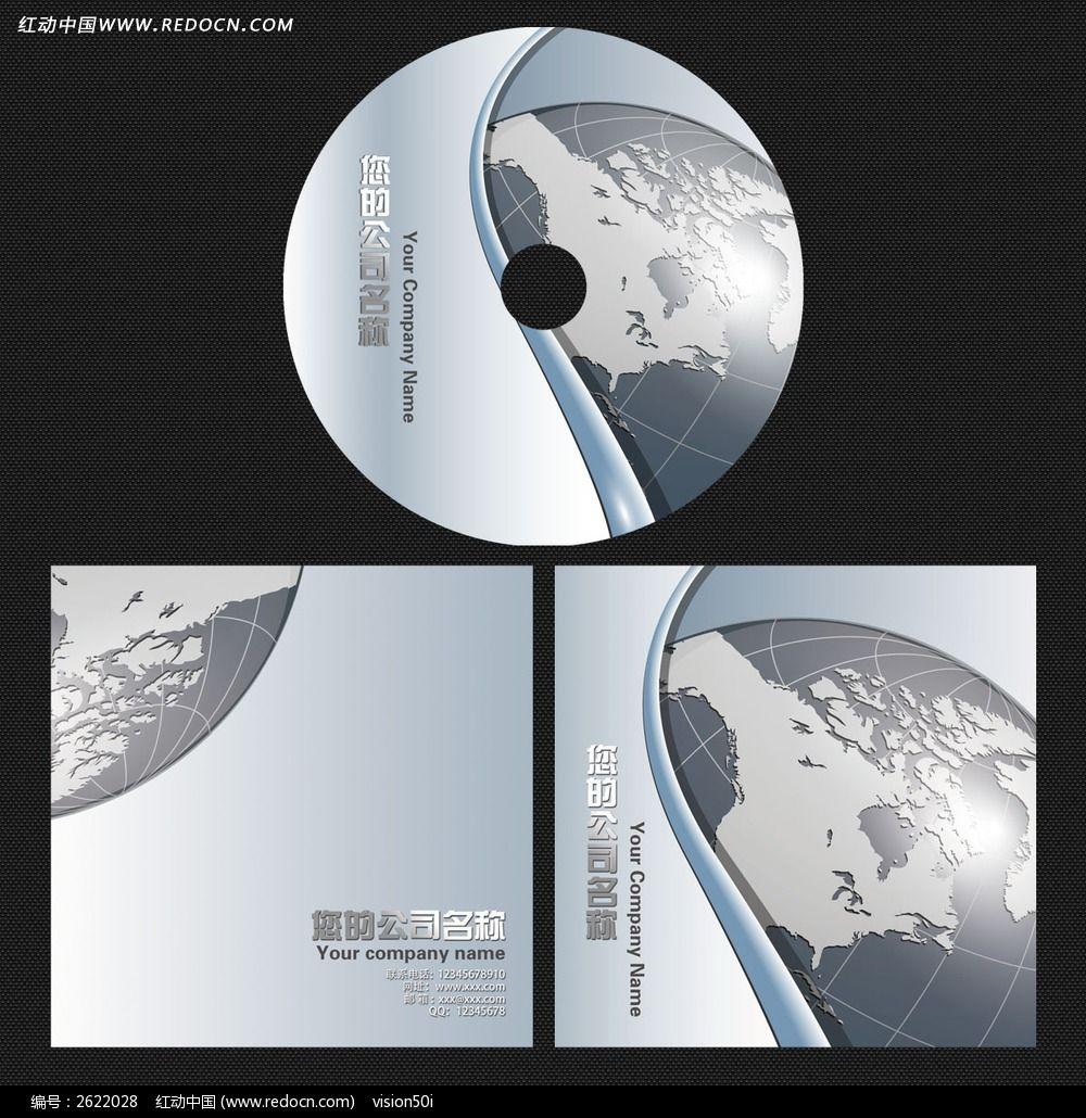 企业光盘封面设计图片