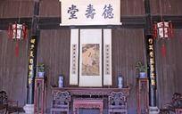 鲁迅故里德寿堂大厅中堂画