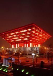 上海世博会国家馆夜景