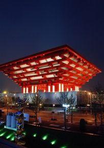 世博会中国馆夜景