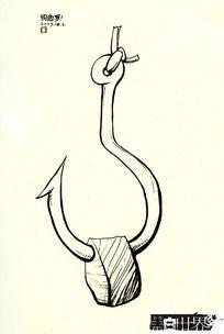 钓鱼黑白插画