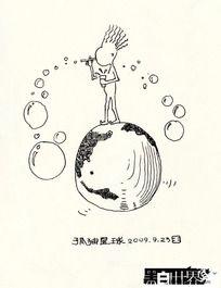 孤独星球黑白插画
