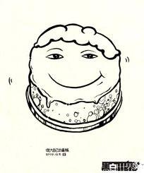 做大自己的蛋糕黑白插画
