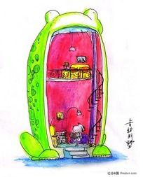 青蛙房插画