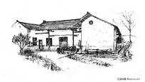 黑白画-农家小屋