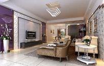 紫色系家居设计客厅效果图设计