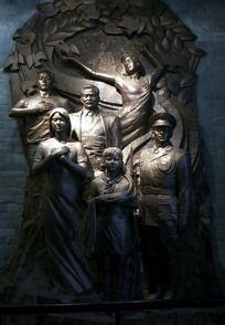 祈祷和平雕塑