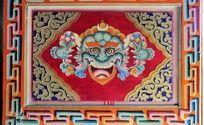 藏传佛教图腾