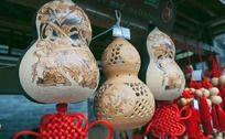 风格各异的艺术葫芦工艺品