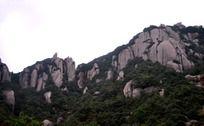 福鼎太姥山的悬崖峭壁