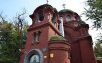 哈尔滨圣母教堂