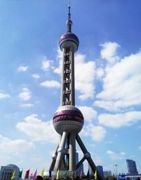 上海东方明珠塔