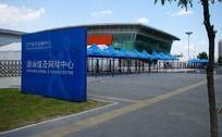 沈阳奥体游泳馆及网球中心
