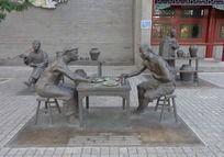 唐山市丰南区汇丰湖清朝吃饭喝酒人物雕塑