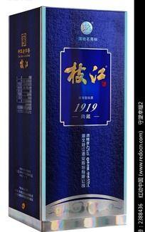 枝江1919酒瓶盒包装