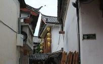 丽江古城小巷