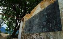 鹏城学校黑板