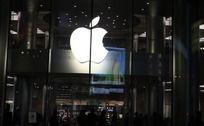 苹果门店标志