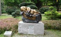 福娃梦人物雕塑