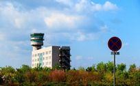 大庆萨尔图机场导航塔