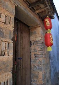 宏村农家建筑
