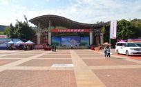梅县人民广场的舞台