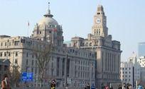 上海民国建筑