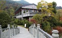 中央山公园茶社