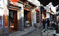 丽江古城的小巷