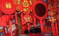中国传统节日挂件