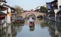 上海七宝水乡