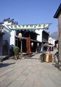 古代商业街