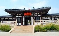 汉淮南王宫