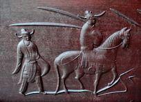骑马的古代人浮雕