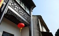 小镇传统建筑