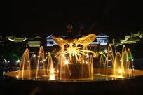 凤凰广场喷泉