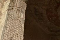 龙门石窟佛像