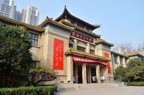 洛阳文化馆