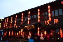 西塘酒吧夜景