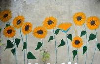 墙上的美丽向日葵画作
