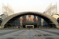 商务建筑 西安曲江会展中心